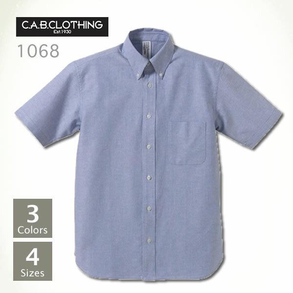 【C.A.B.CLOTHING(キャブクロージング) | オックスフォード ボタンダウン ショートスリーブシャツ 1068】
