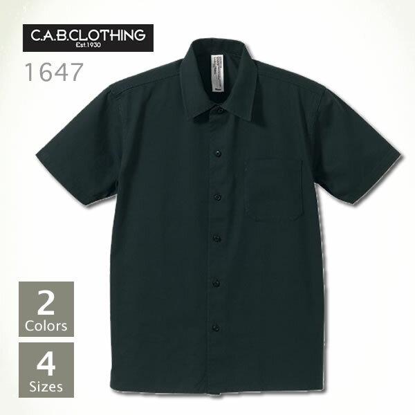 【C.A.B.CLOTHING(キャブクロージング) | ショートスリーブ ワークシャツ 1647】