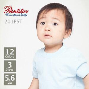 Printstar(プリントスター):ベビーTシャツ5.6oz:カラー:70cm〜90cm