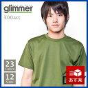 あす楽【GLIMMER(グリマー)   ドライTシャツ 300ACT】120 130 140 150 SS S M L LL