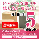 Soap banner w640 01a