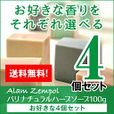 Soap banner w640 02 1