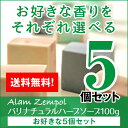 Soap banner w640 02 2