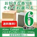 Soap banner w640 02 3