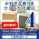 Soap banner w640 03 1