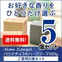 Soap banner w640 03 2
