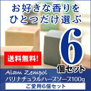Soap banner w640 03 3a
