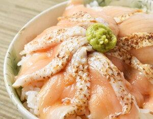 【大処分特価500円オフ】サーモン 鮭 お刺身 送料無料 炙りサーモンスライス 7g×20枚×5P 計100枚 冷凍
