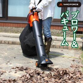 枯葉 掃除 機