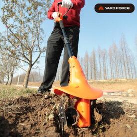 耕運機 コードレス 充電式 18V ハイパワー 軽量 コンパクト 家庭菜園 ガーデン 花壇 ヤードフォース
