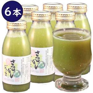サルナシ ジュース 6本 200ml 瓶入り さるなし 果汁 スーパーフード ビタミンC ビタミンE アンチエイジング 新潟 魚沼 無農薬 フルーツ 飲料 ベビーキウイ キウイフルーツ