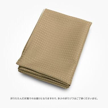 八端判座布団カバーカジュアルドット約59×63cm2点までゆうメール可ウォッシャブル丸洗いOK