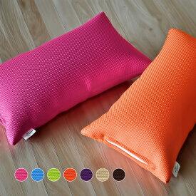 足置きクッション ファインシリーズ 43×25cm【お昼寝枕にも腰当てにも使える便利なサイズのクッション 1個買っておいて損はないですよ 撥水加工】