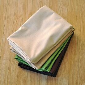 長座布団カバー 約60×110cm ケーオックス 側地組成綿100% 素縫い両面仕様 長辺ファスナー開閉式 丸洗いOK ウォッシャブル 無地 シンプル 普通判サイズ 関東判サイズ 長ざぶとんカバー 日本製 国産品 MADE IN JAPAN
