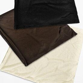 座布団カバー 八端判サイズ 約59×63cm マイクロシールボア まる洗いOK ウォッシャブル 肌触りの良い起毛生地 座ぶとんカバー ファスナー開閉式 日本製