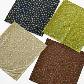 座布団カバー 八端判サイズ 約59×63cm プチモコ 綿100% まる洗いOK ウォッシャブル かわいい 北欧 植物柄 座ぶとんカバー ファスナー開閉式 日本製