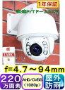 【SA-51190】220万画素でフルハイビジョン アナログ(CVBS:960H)信号 & AHD(1080p) 信号切り替え出力可(SA-51191のカ…