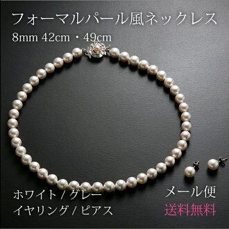 日本製造正式項鏈價值a226