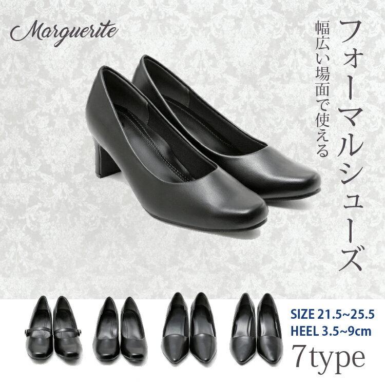 【新商品】フォーマルシューズ ブラックフォーマル 卒園式 卒業式 ビジネス パンプス ラウンドトゥ ポインテッドトゥ 靴