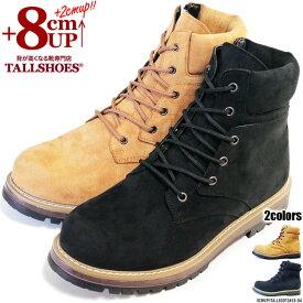 シークレットシューズ メンズブーツ シークレット ブーツ 靴 メンズ ブーツ シークレットシューズ ブーツ 本革 メンズシューズ 背が高くなる靴 8cmUP 9cmUP 10cmUP【商品番号:EB-04】