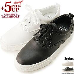 5cm背が高くなる靴履くだけで即効身長アップシークレットシューズKK2-380