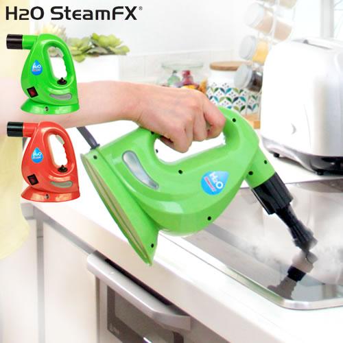 H2OスチームFX 8点デラックスセット グリーン/レッド 【h2o fx スチームクリーナー 高圧洗浄機 高圧 洗浄 掃除 油 汚れ 高圧 洗浄】【tv-ya_dl】