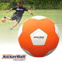 キッカーボール 【 サッカー サッカーボール 4号 サッカーボール4号球 サッカーボール4号 ボール 小学生 小学生用 子…