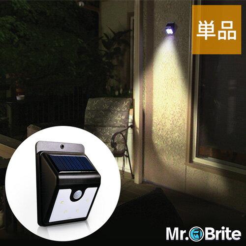 【正規品】ミスターブライト 1個 【dl215】