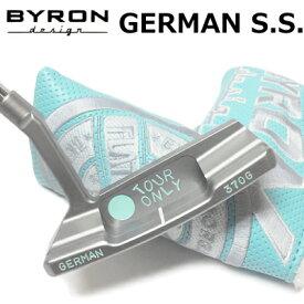 【営業日16時迄なら当日発送】 【送料無料】 バイロンデザイン GSS ツアーオンリー 370G ベイビーブルー
