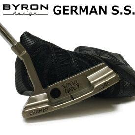 【営業日16時迄なら当日発送】【送料無料】バイロンデザイン GSS ツアーオンリー 370G クロマチックブロンズ仕上げ