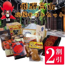 処分 菓子 在庫 コロナ お 【お土産在庫SOS】特産品が特価で買える 広島・北海道・山陰・淡路島など