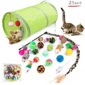 ペット おもちゃ トンネル 大容量 ねこ キャット トイ Toy かわいい おしゃれ プレゼント ギフト 贈り物