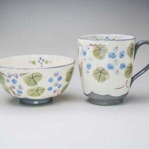 【 送料無料 】 清水焼 京焼 ごはん小茶碗 1客 マグカップ 1客 セット 楽膳セット 紙箱入り 彫ぶどう