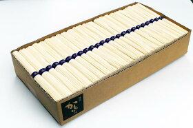 サービス手延素麺たっぷり♪ひと夏分3.6キロ【送料無料】