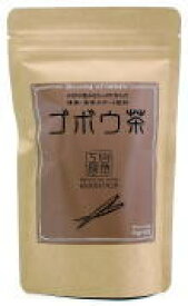 【産地直送品】【ヤスダ茶香園】ゴボウ茶【2gx16p】 deal