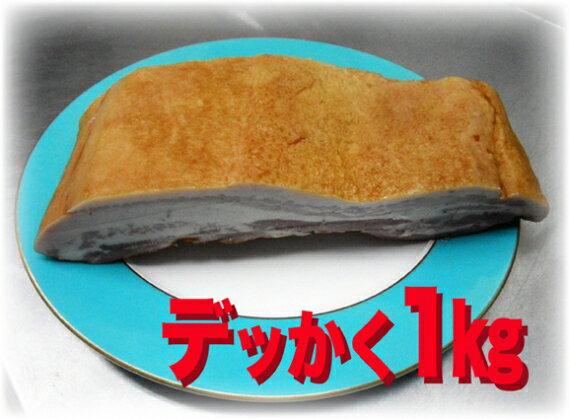 【まきばの館 ミルク&ハム工房】デカいベーコンブロック1kg【桃太郎市場】【クール便】