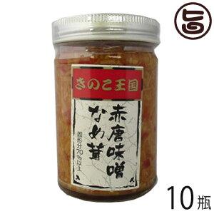 北海道名販 赤唐味噌なめ茸 170g×10瓶 北海道 人気 定番 土産 惣菜 赤唐味噌 条件付き送料無料