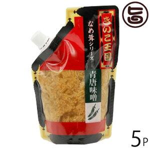 北海道名販 青唐味噌なめ茸 スタンドパック 270g×5P 北海道 人気 定番 土産 惣菜 青唐辛子 条件付き送料無料