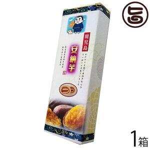 イソップ製菓 鹿児島安納芋あん巻 細箱×1箱 熊本 土産 熊本土産 条件付き送料無料