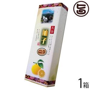 イソップ製菓 大分柚子あん巻 細箱×1箱 熊本 土産 熊本土産 条件付き送料無料