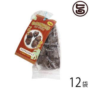 リリーフーズ コラーゲン入り ちんすこう ココアチョコ味 8個×12袋 沖縄 人気 定番 土産 菓子 天然由来コラーゲン ココナッツオイル入り 送料無料