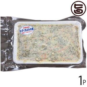 丸昇物産 もずく天ぷらのもと 野菜入り 500g×1P 沖縄 土産 料理の素 揚げるだけ 惣菜 条件付き送料無料