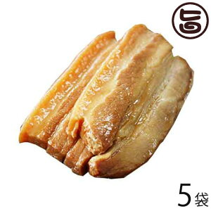 サン食品 味付三枚肉 150g 6枚入×5袋 沖縄 人気 土産 豚肉 惣菜 温めるだけ 調理済み 条件付き送料無料