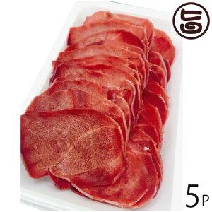 泰阜村ジビエ加工組合 鹿肉 しゃぶしゃぶ用スライスモモ肉 200g×5P 南信州産 シカ肉 天然国産鹿肉モモ(シンタマ) 条件付き送料無料