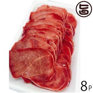 泰阜村ジビエ加工組合 鹿肉 しゃぶしゃぶ用スライスモモ肉 200g×8P 南信州産 シカ肉 天然国産鹿肉モモ(シンタマ) 条件付き送料無料
