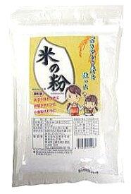 【送料無料】【アレルギー対応食品】  米粉100% ゆきひかり微粉末500グラム×10袋【楽ギフ_のし宛書】
