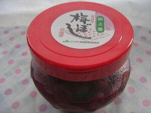 【送料無料】天日干し 赤穂の天然塩 使用 手作りの伝統梅干し 1キログラム