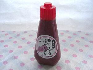 【送料無料】梅肉ペースト  梅肉をいつでも搾りだせるチューブ仕様 180グラム×10【楽ギフ_のし宛書】