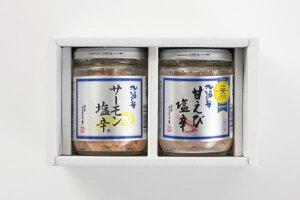 【送料無料】北海の華塩辛珍味食べ比べセット2点セット新潟県の逸品 A-16
