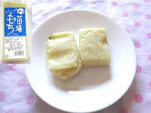 【送料無料】鶴巻義夫さんのお餅黍餅(90切れ)